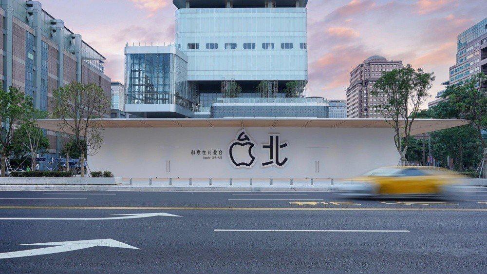 蘋果預告台灣首間旗艦店「Apple 信義 A13」即將開幕