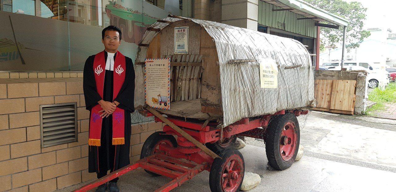 巴克禮特展中展出的牛車上有可供過夜的「探更寮」,堪稱台灣第一代休旅車。記者修瑞瑩...