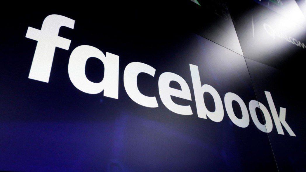 臉書去年11月至今年3月移除了34億個假帳號。美聯社