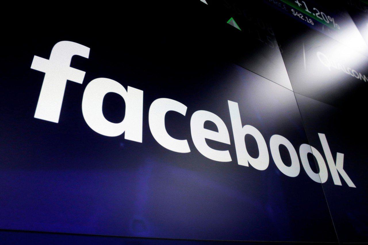 臉書去年10月至今年3月移除了34億個假帳號。美聯社