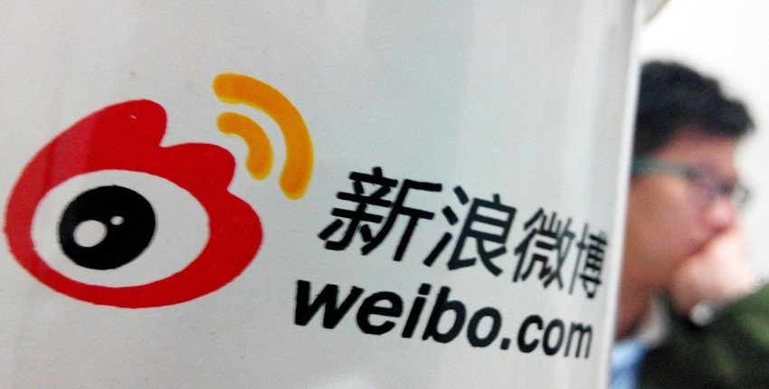 微博第一季營收3.992億美元,不及市場預期。中新社資料照片