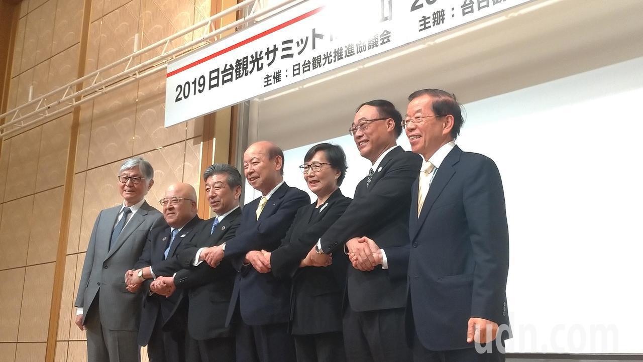 台日觀光峰會結束後,雙方主辦方共同合影。東京記者蔡佩芳/攝影