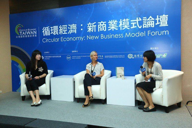 2019台灣國際循環經濟展除循環能資源、循環設備外,將擴大展出循環經濟之跨產業應用,並將擴大辦理循環經濟系列研討會。圖/外貿協會提供