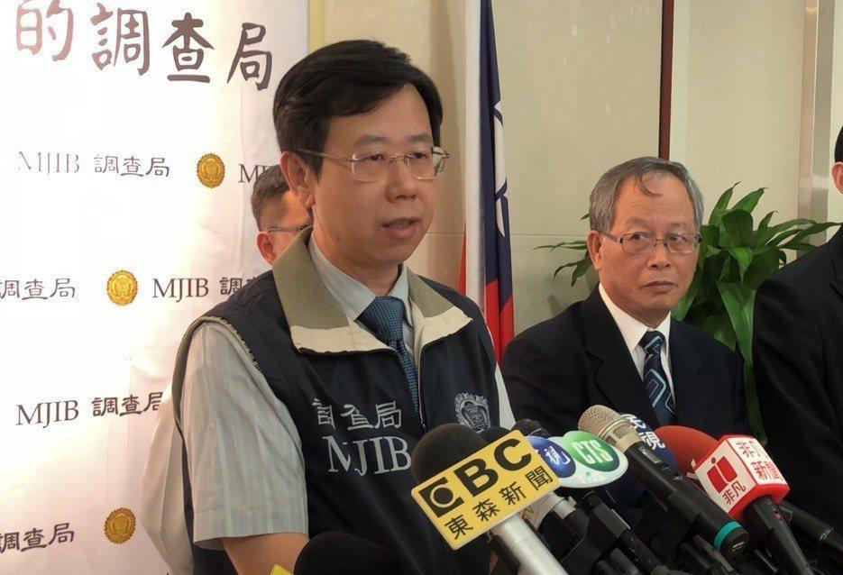 調查局長呂文忠(左)。記者曾健祐/攝影