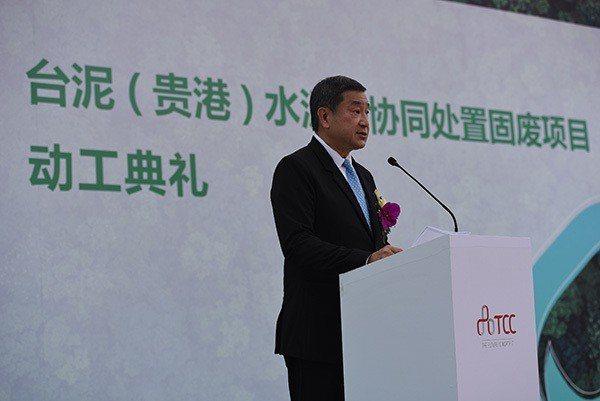 台泥董事長張安平。圖:澎湃新聞
