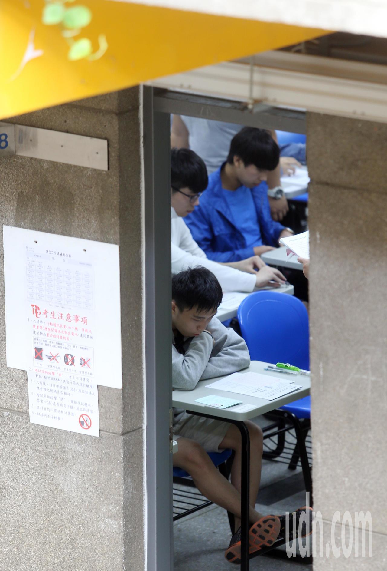 108年四技二專統一入學測驗即日起開放查詢成績, 如有疑慮,需於27日下午5時前...