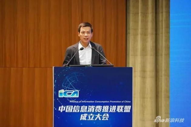 2018年12月,小米集團宣布組織架構調整和任命,汪淩鳴調任國際部擔任副總裁。圖...