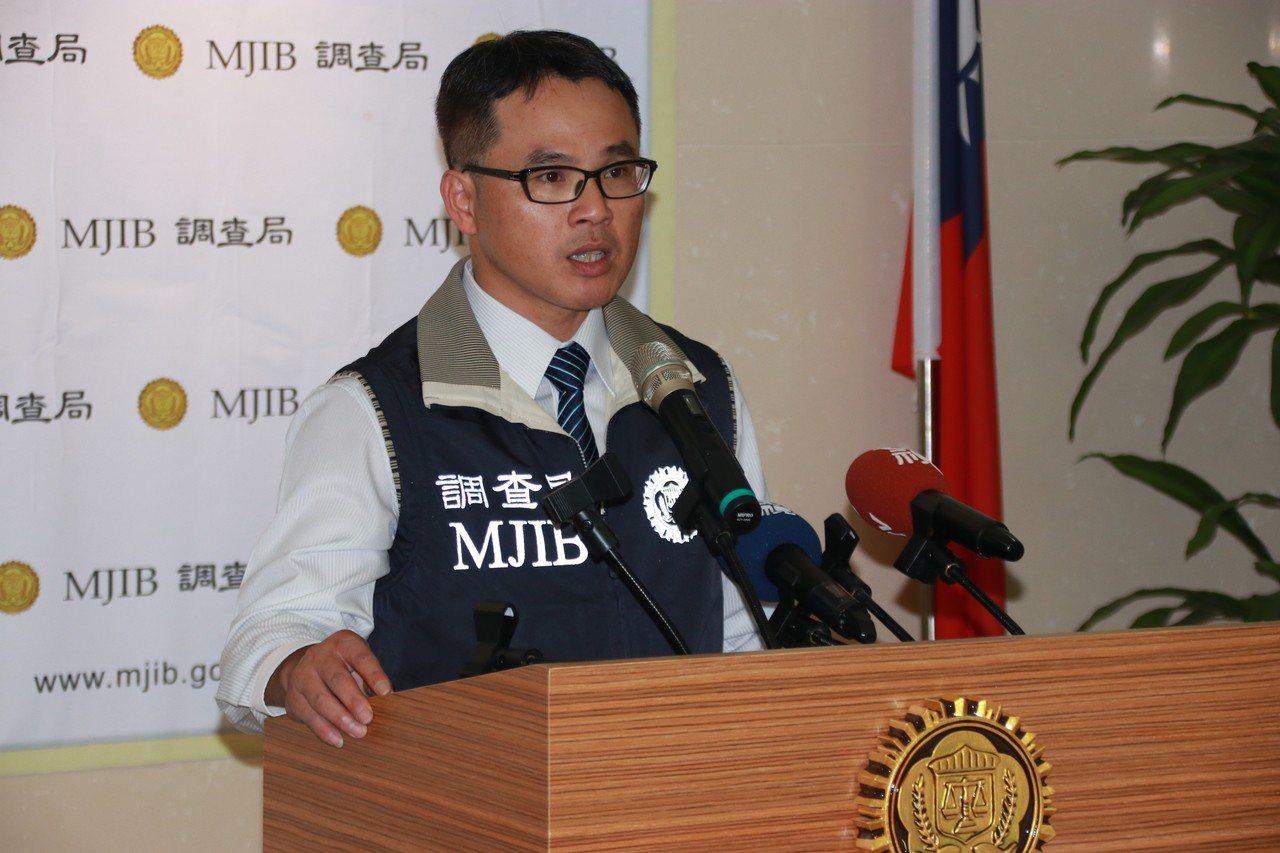 桃園市調查處機動站副主任溫俊雄。記者曾健祐/攝影