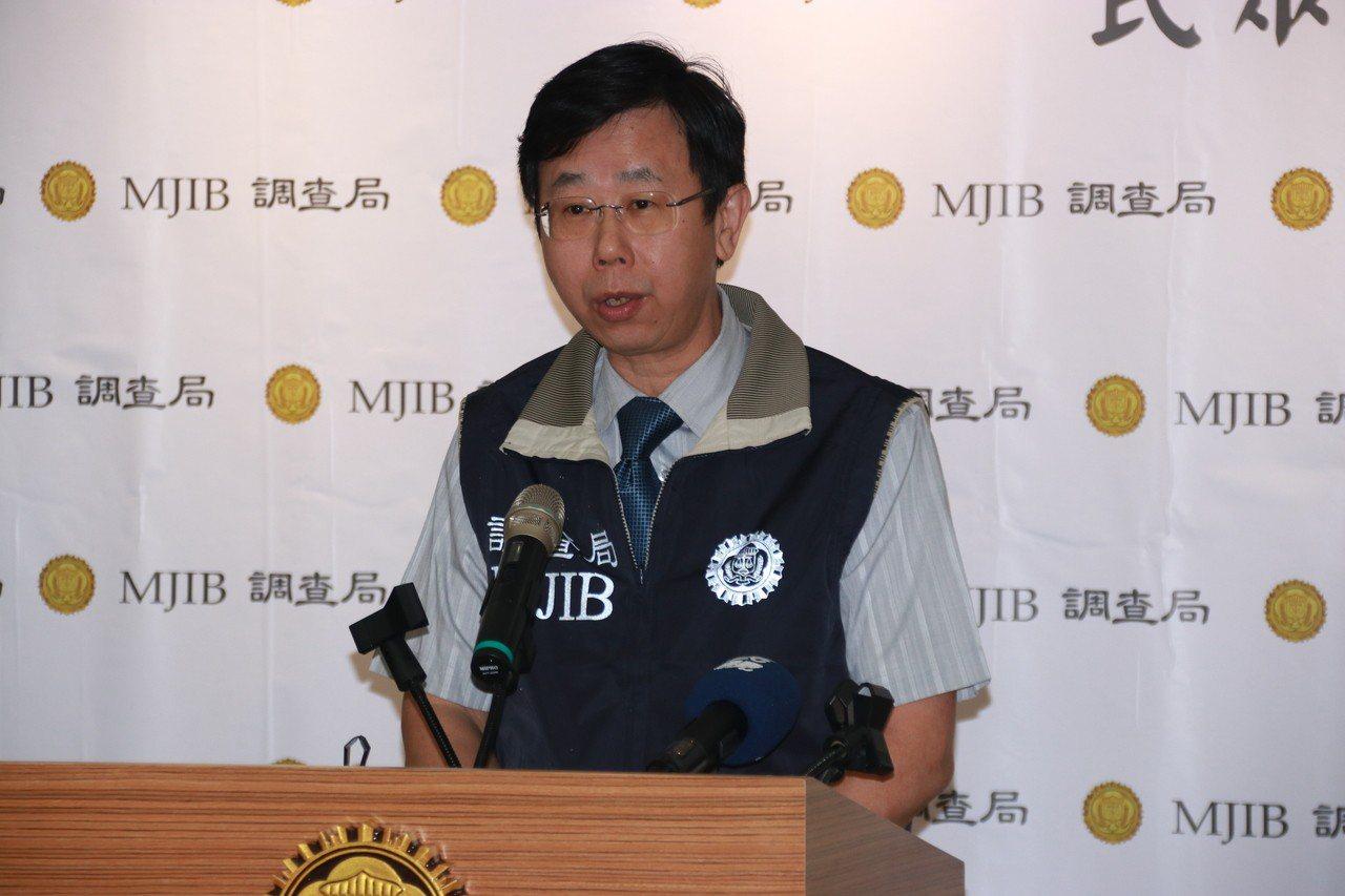 調查局長呂文忠。記者曾健祐/攝影