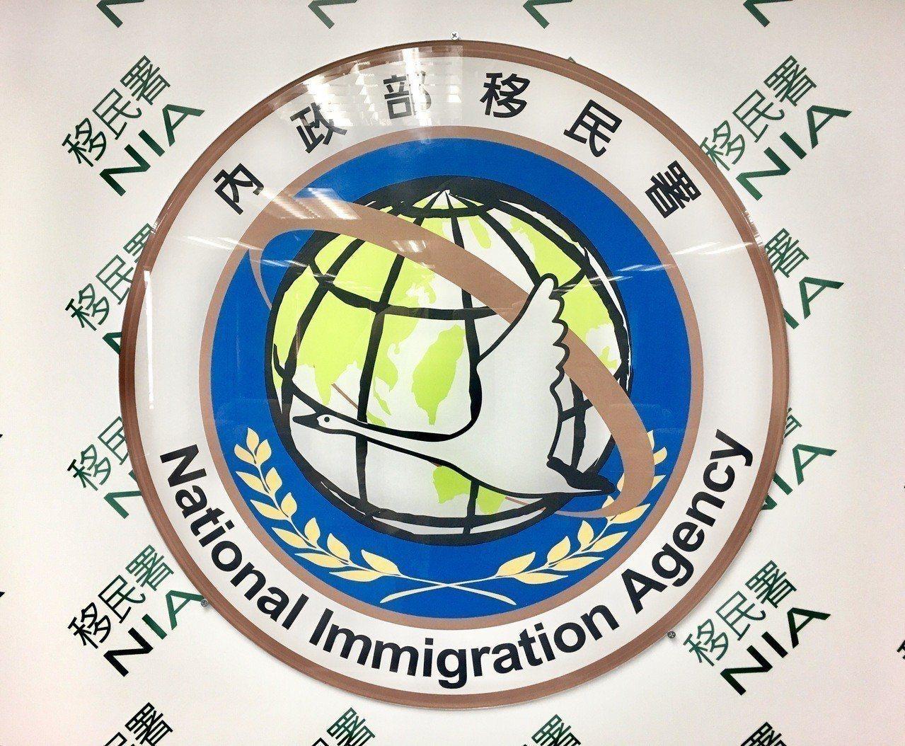 移民署今天受理第1件國人的外籍同性配偶申請依親居留作業。圖/聯合報系資料照片