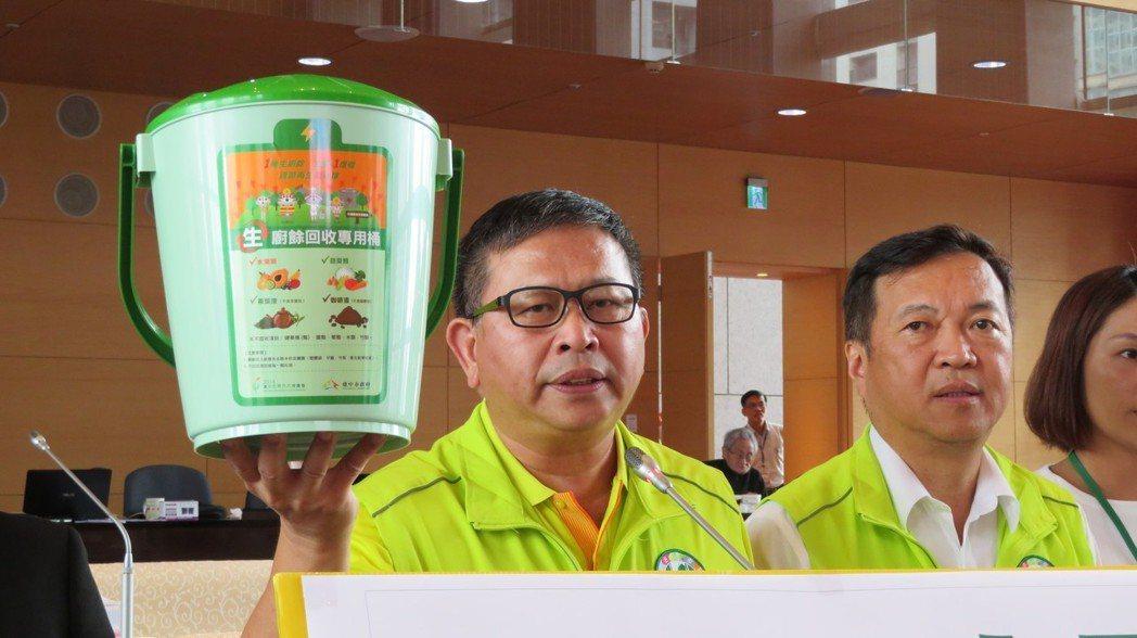台中市去年採購97萬只生廚餘桶,今年初廣發給市民,但目前未回收生廚餘,國民黨議員...
