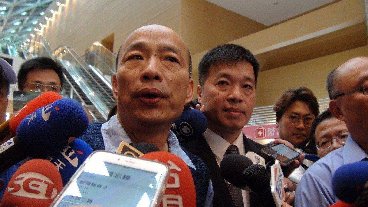 高雄市長韓國瑜今天下午出席高雄旅展時談起楊秋興,他說,大家還是好朋友,尊重楊的發...