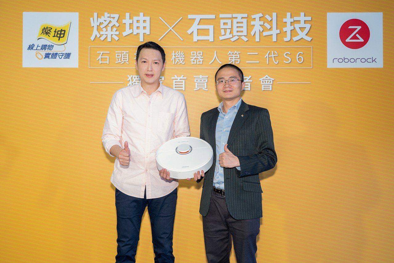 燦坤3C總經理李佳峰(圖左)、石頭科技副總裁萬雲鵬攜手,推出石頭掃地機器人第二代...