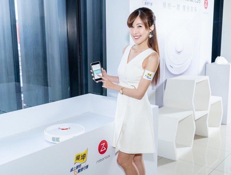 燦坤獨家首賣2019年全新旗艦石頭掃地機器人第二代S6,擁有更強大的手機App操...