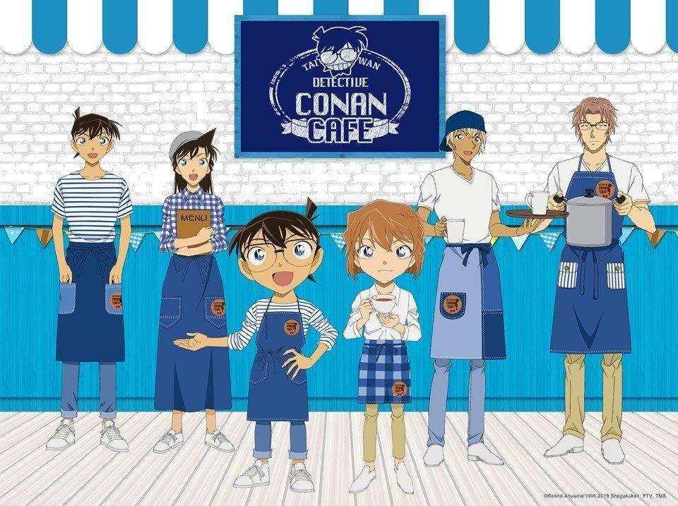 經典漫畫柯南主題餐廳將於6月6日登場。圖/由曼迪傳播授權提供。