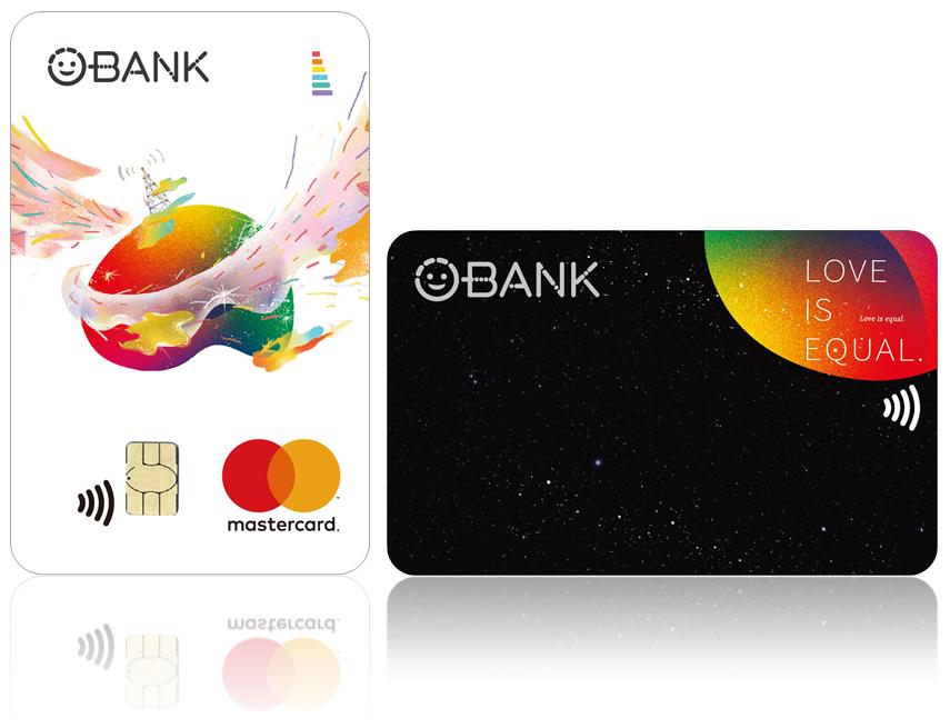 王道銀行支持平權推彩虹卡刷卡現金回饋加碼至5.24%及同婚房貸優惠手續費2524...