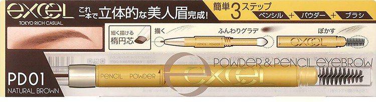 外國旅客最愛買彩妝類TOP 3:EXCEL 3合1持久造型眉筆#01自然,售價5...