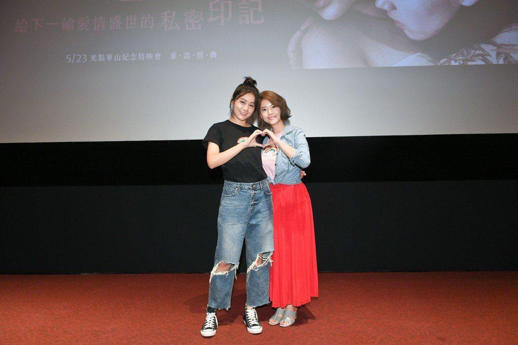 小蠻(左)、王樂妍(右)化身舞台劇「偽婚男女」角色,搭上同婚議題,搶先結婚。圖/...