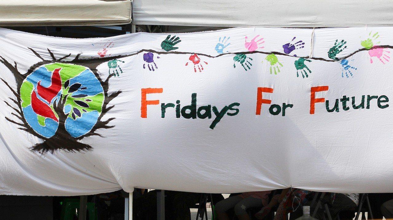 環保團體今天下午在立院旁舉辦「Friday For Future 2019廢核遊...
