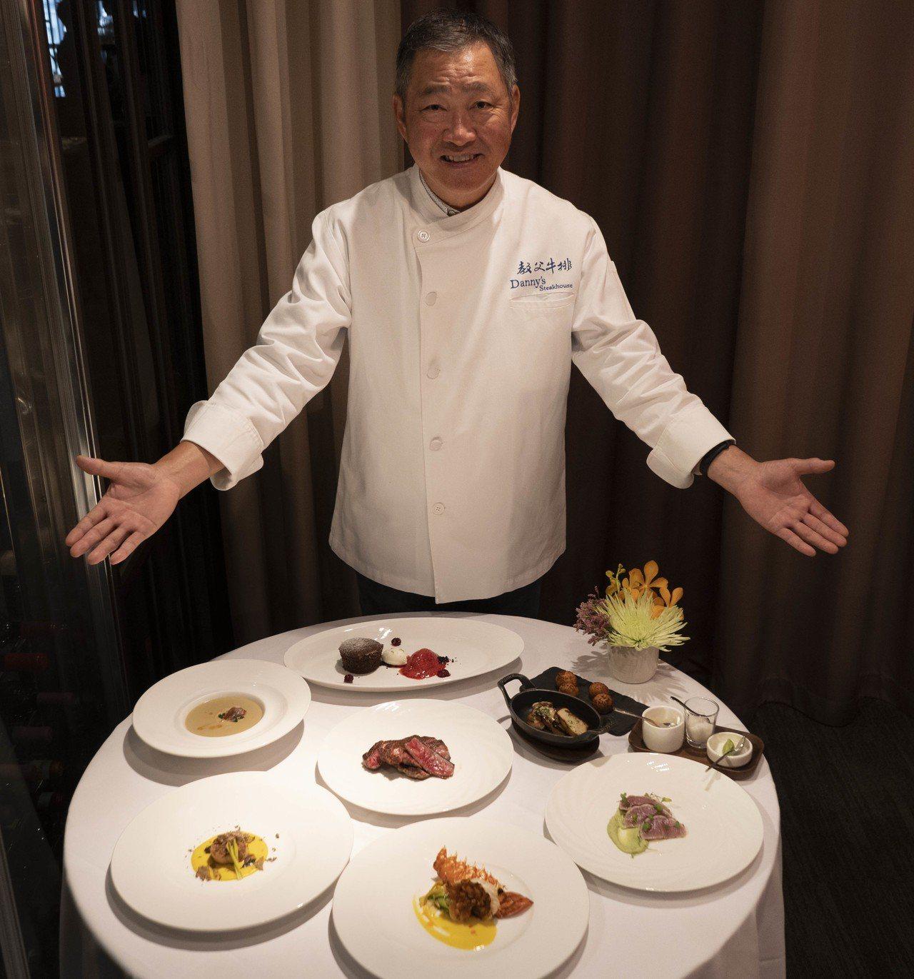 鄧有癸特別為新光三越設計「星廚饗宴」。圖/新光三越提供