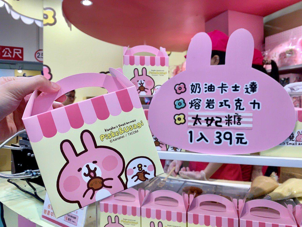 卡娜赫拉人形燒,三入售價110元。記者張芳瑜/攝影