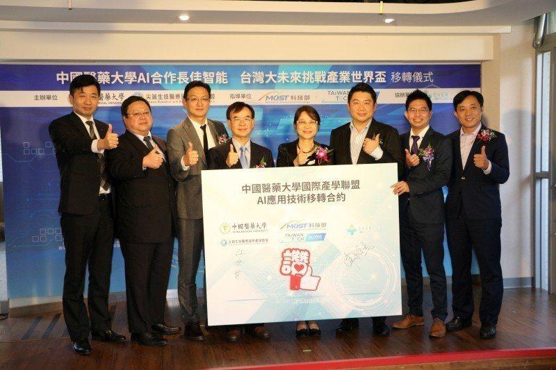 中國醫藥大學與科技部攜手推動「尖端生技醫療國際產學聯盟GLORIA計畫」,今日與...