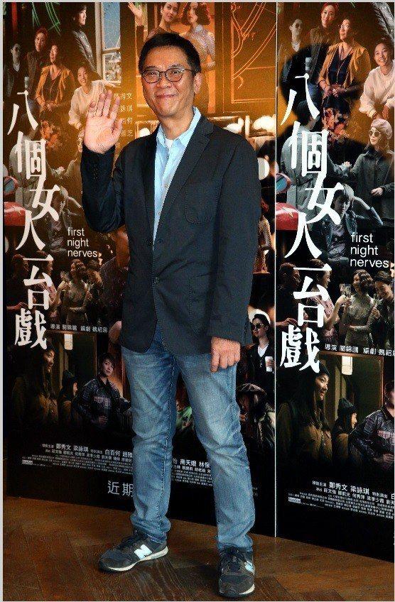 關錦鵬來台出席「女人心・女人情」影展活動。記者林俊良/攝影