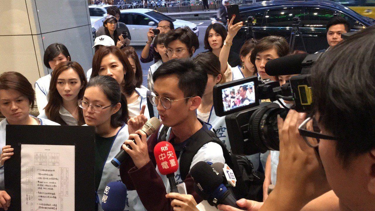 桃園市空服員職業工會下午6時30分左右抵達長榮桂冠飯店。記者吳姿賢/攝影