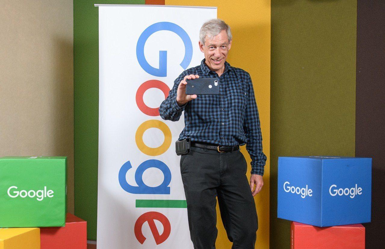 Google傑出工程師Marc Levoy來台分享計算攝影和機器學習在Googl...