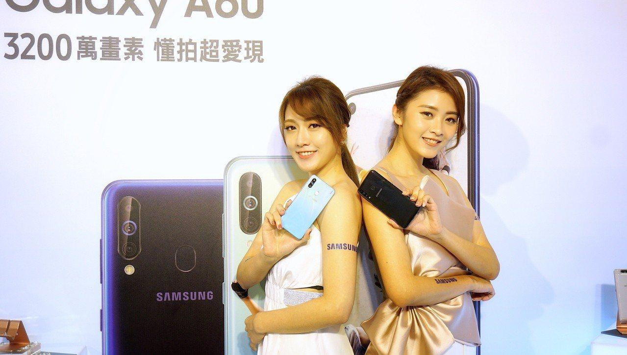 三星Galaxy A系列再添A40s、A60共2款新機,分別主打大電量、高畫素自...