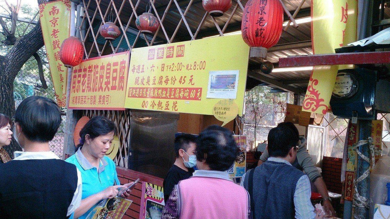 中興臭豆腐因上月底發生集體中毒感染,造成189名消費出現上吐下瀉等腸胃道不適症狀...