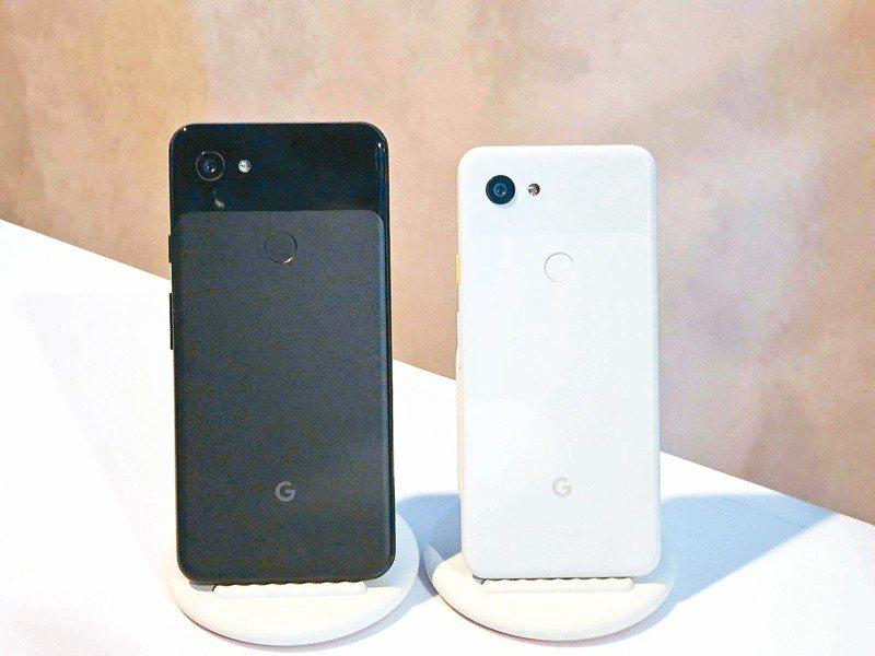 Pixel 3a與Pixel 3a XL。 記者黃筱晴/攝影