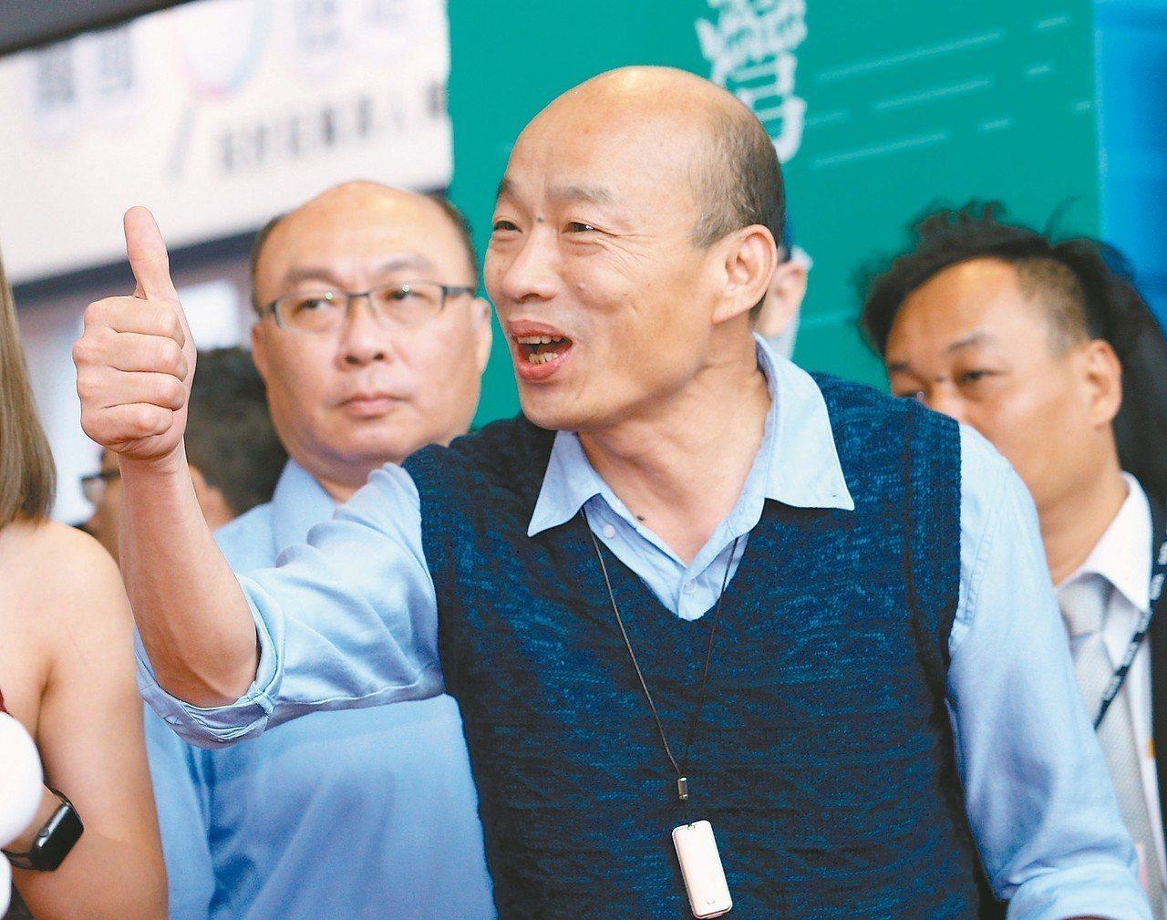 高雄市長韓國瑜。 記者劉學聖/攝影