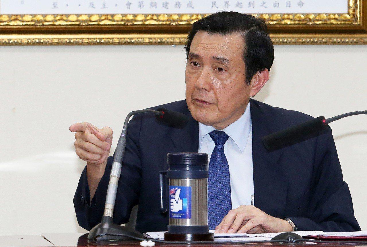 前總統馬英九涉洩密案,台灣高等法院更一審將於6月21日下午再度傳喚馬英九出庭。 ...