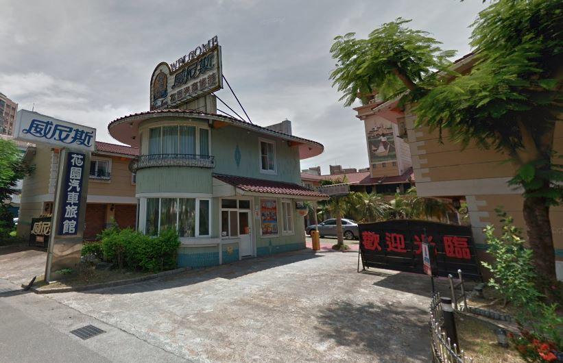 宜蘭一家汽車旅館,今晨報案,4人一氧化碳中毒送醫。圖/取自google地圖