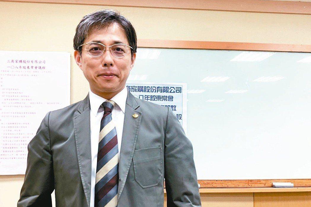 三商家購總經理邱光隆 記者曾仁凱/攝影