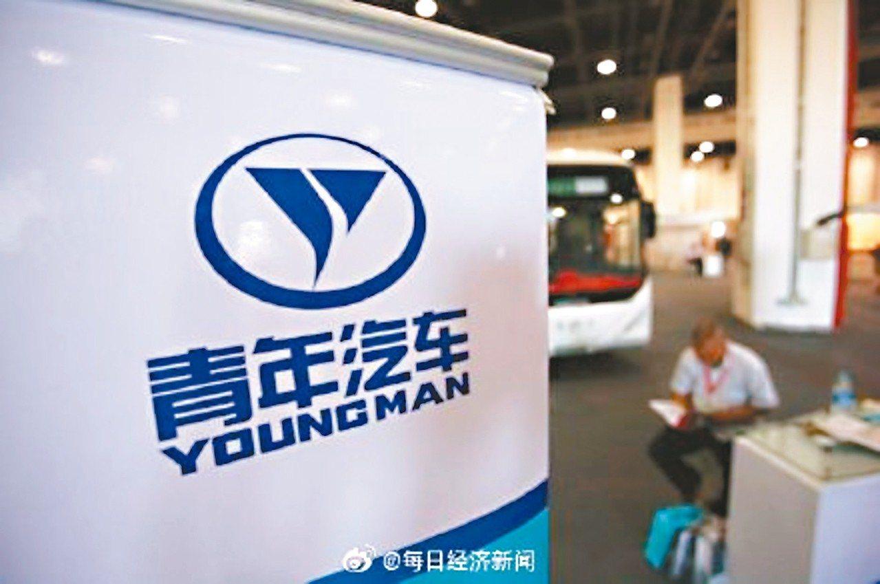 南陽市政府投入人民幣40億元建成「加水就可以行駛」的汽車,合作方是浙江青年汽車。...