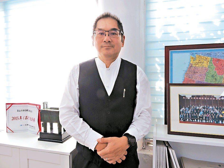 昆山市台協會長宗緒惠 記者戴瑞芬/攝影