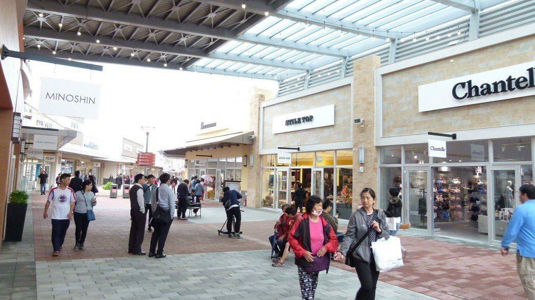 華泰名品城是全台唯一且最大型的美式OUTLET購物城。 報系資料照