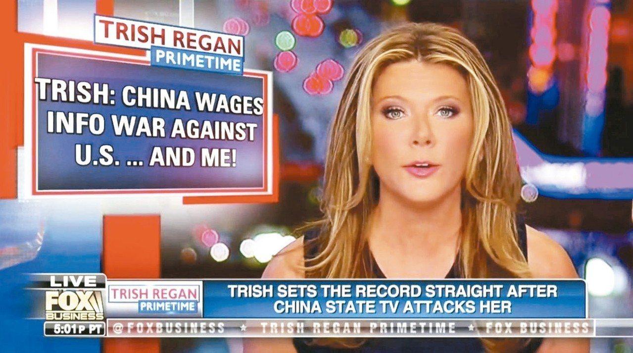 福斯主播崔西.雷根在節目中花11分鐘反嗆環球電視網主播。 圖/截自福斯財經網