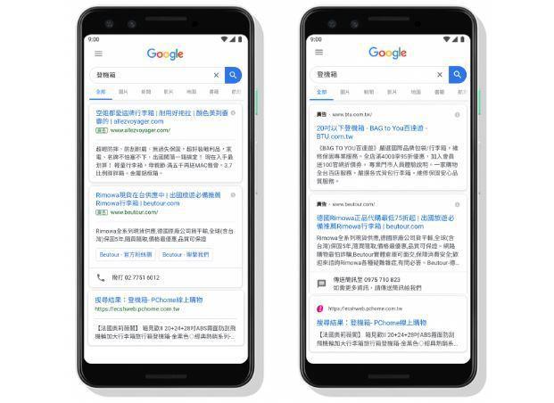 Google搜尋小改版 多了消息來源LOGO。 翻攝 Google 部落格