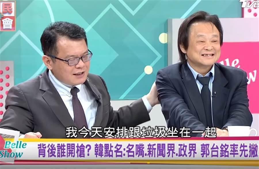 陳揮文、王世堅節目同台引發討論。圖/擷自YouTube
