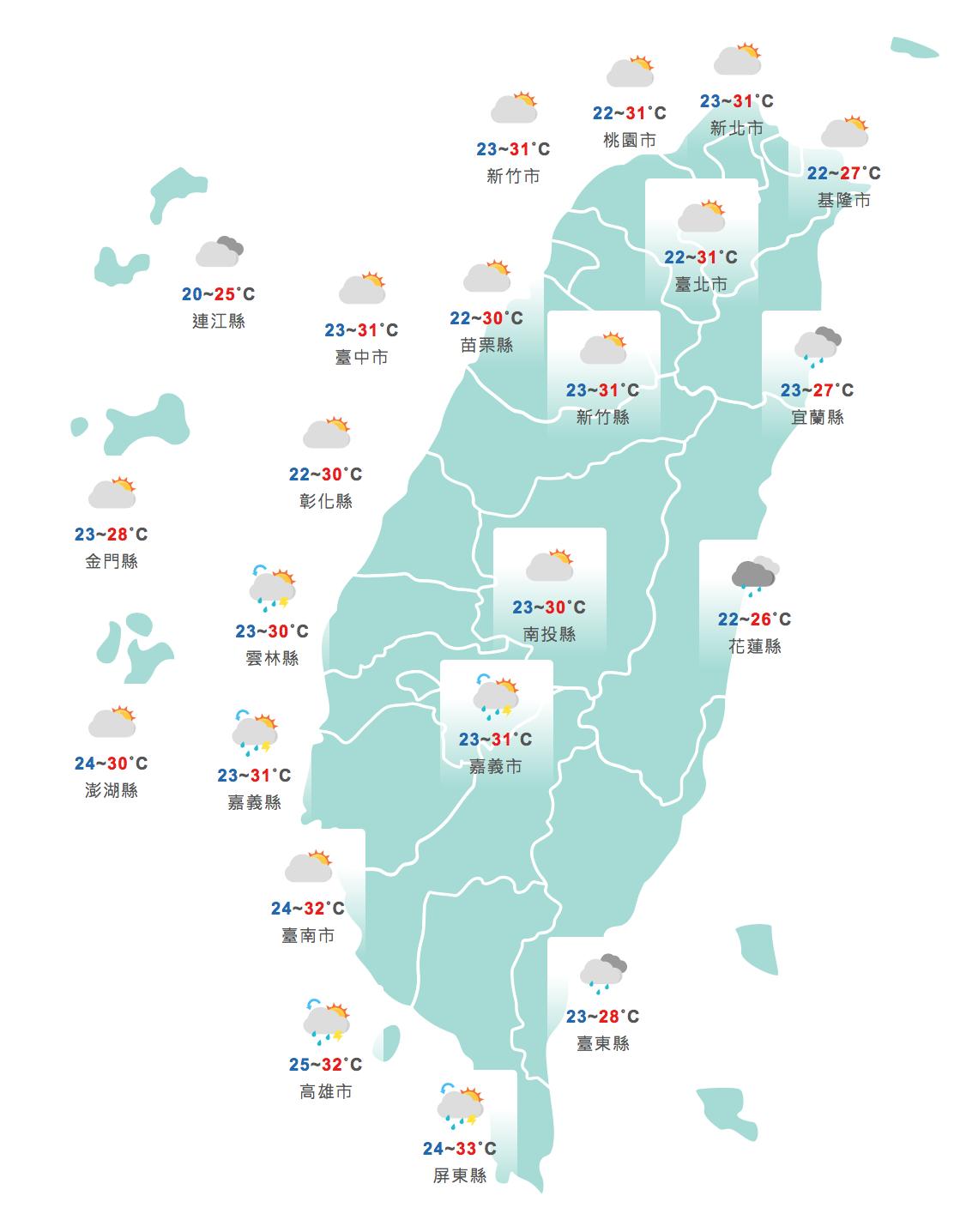 今天西半部最高溫可達33度。圖/取自中央氣象局網站