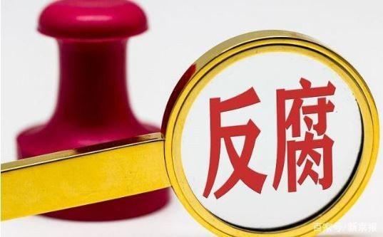 茅台家族式腐敗查賄擴大,茅台電商公司前董事長聶永24日深夜也被逮捕。取自新京報