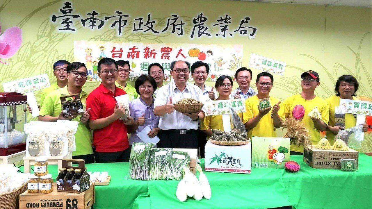台南新農人市集將首度進駐到市區永華市政中心。圖/台南市農業局提供