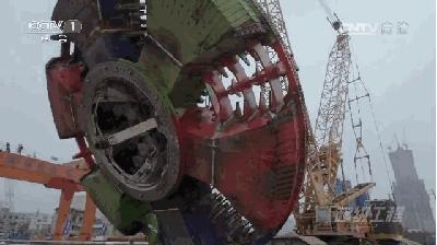 中國鐵建的重工地下裝備製造基地。取自觀察者網