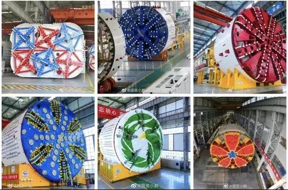 中國鐵建展示歷年來開發的世界首台馬蹄形盾構、世界最大矩形盾構、全球首台斜井雙模式...
