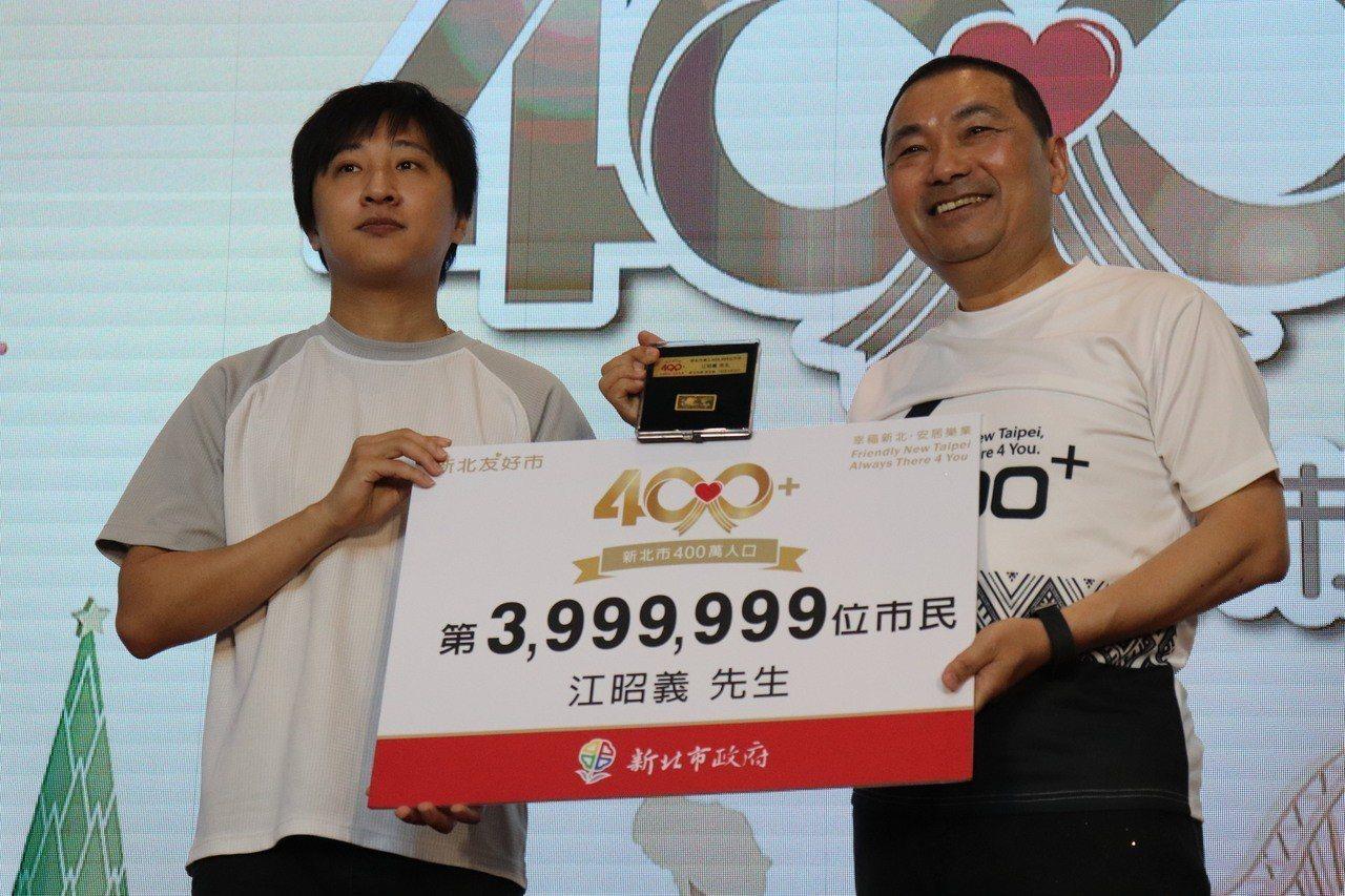 從基隆遷戶籍到林口,成為第3,999,999名市民的江先生獲得黃金1兩。記者胡瑞...