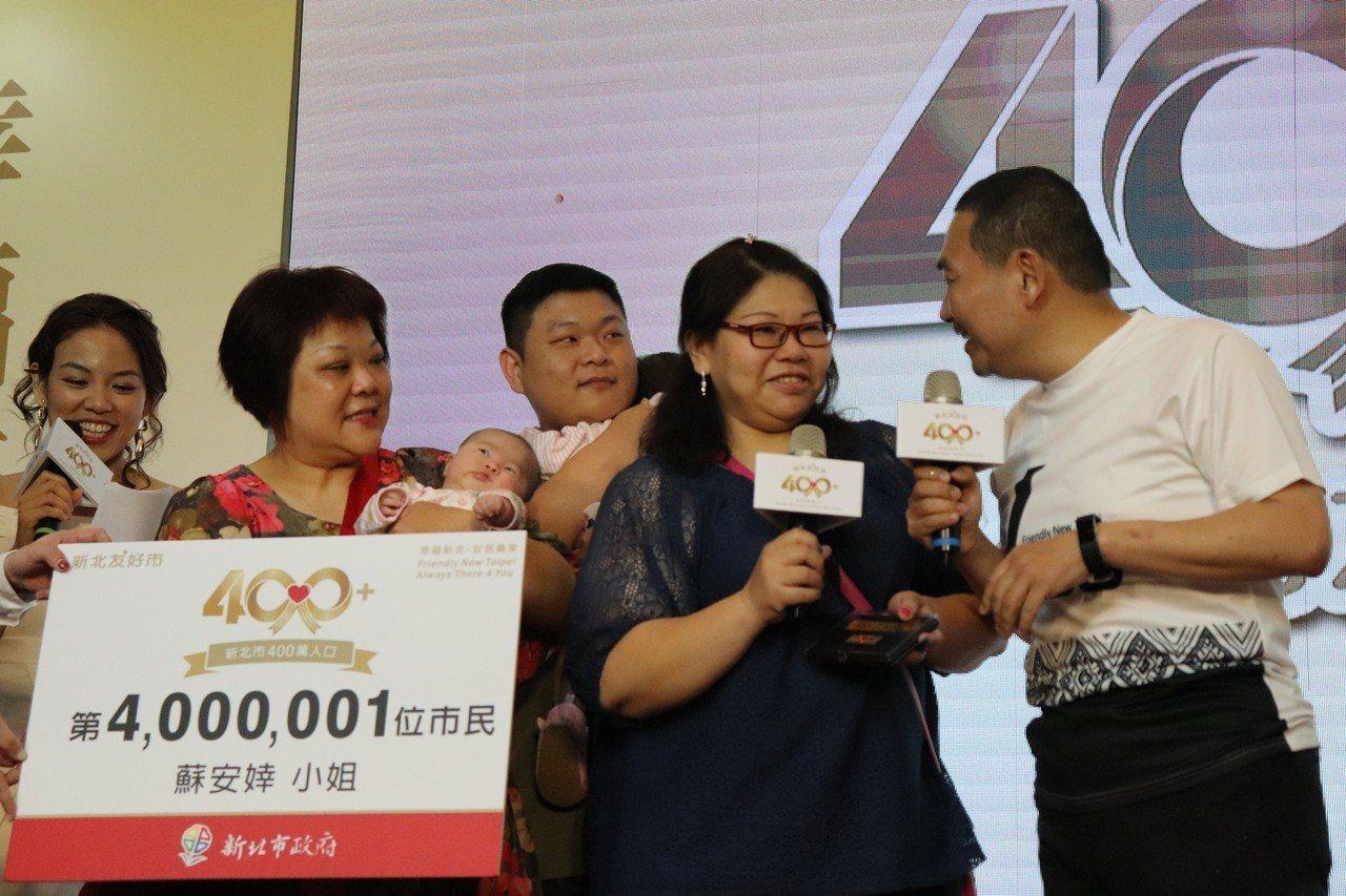 第4,000,001名市民,在新莊設籍剛出生的蘇姓女嬰獲得黃金1兩。記者胡瑞玲/...