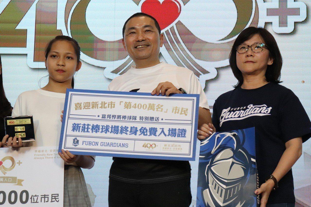 從越南返台,在新莊設籍的恭喜第400萬幸運市民楊小妹妹,獲得獲得黃金2兩、新莊棒...